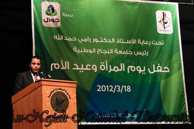 18.03.2012 حفل نقابة العاملين لتكريم العاملات في الجامعة 8