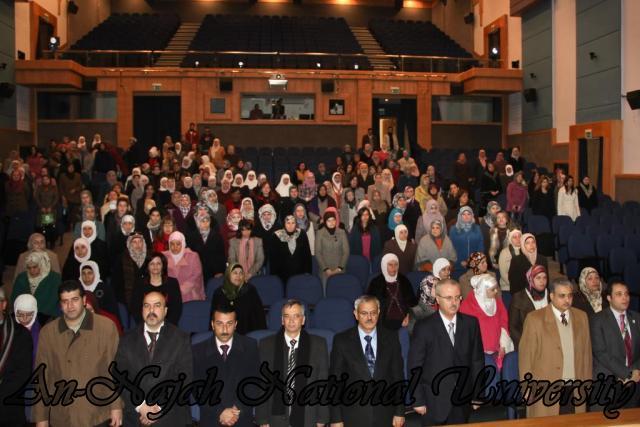 18.03.2012 حفل نقابة العاملين لتكريم العاملات في الجامعة
