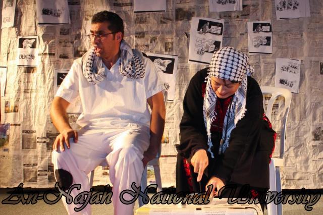 18.03.2012 عرض مسرحية حنظلة لمسرح الرواد 11