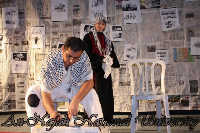 18.03.2012 عرض مسرحية حنظلة لمسرح الرواد 13