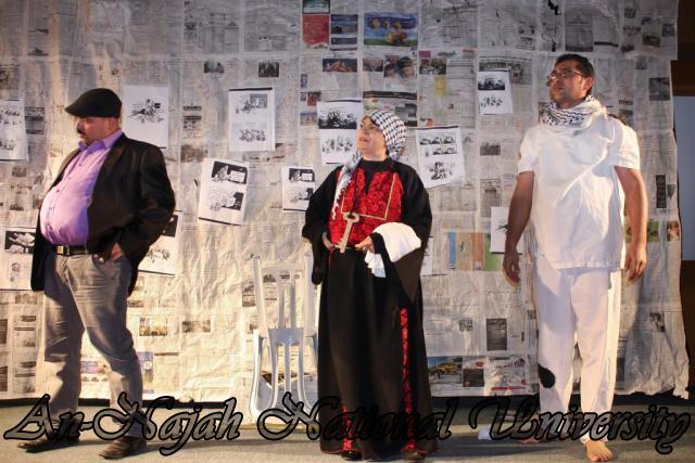 18.03.2012 عرض مسرحية حنظلة لمسرح الرواد 15