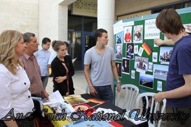18.09.2011, زيارة معرض القرية الكونية 12
