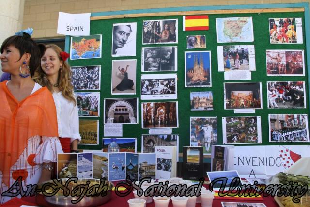 18.09.2011, زيارة معرض القرية الكونية 15