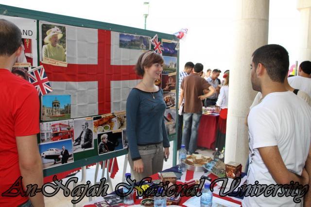 18.09.2011, زيارة معرض القرية الكونية 16