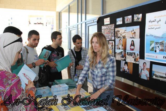 18.09.2011, زيارة معرض القرية الكونية 24