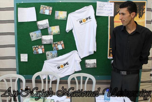 18.09.2011, زيارة معرض القرية الكونية 25