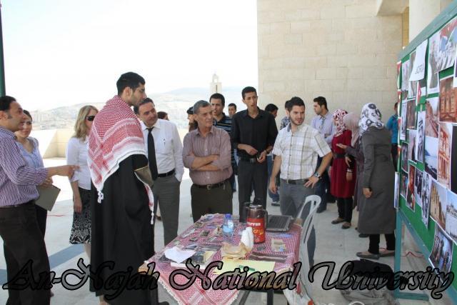 18.09.2011, زيارة معرض القرية الكونية 3