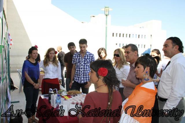 18.09.2011, زيارة معرض القرية الكونية 4