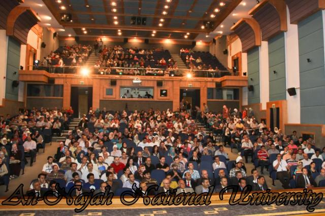 20.09.2012 محاضرة الرئيس التنفيذي لمجموعة الإتصالات التركية حكم كنفاني 7