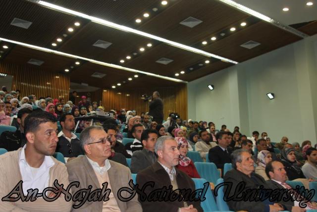 22.03.2011, محاضرة  الدكتور احمد مجدلاني وزير العمل 3