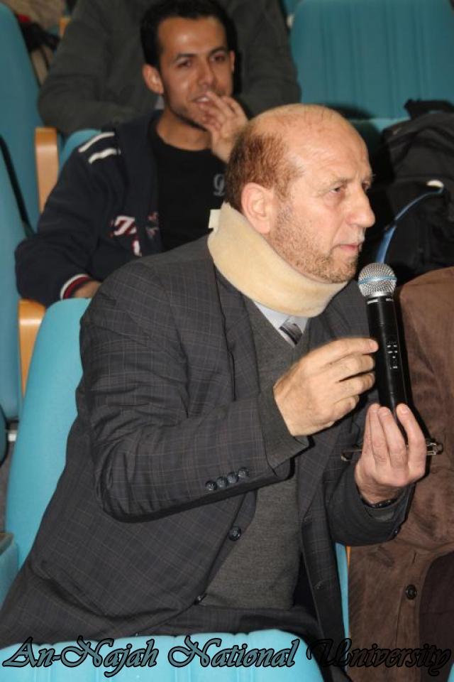 22.03.2011, محاضرة للدكتورة شيماخان حول الاسلام 16