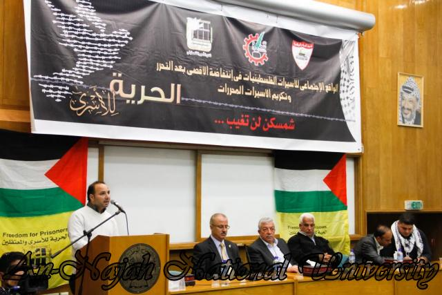 22.04.2012  ندوة الواقع الاجتماعي للاسيرات الفلسطينيات 11