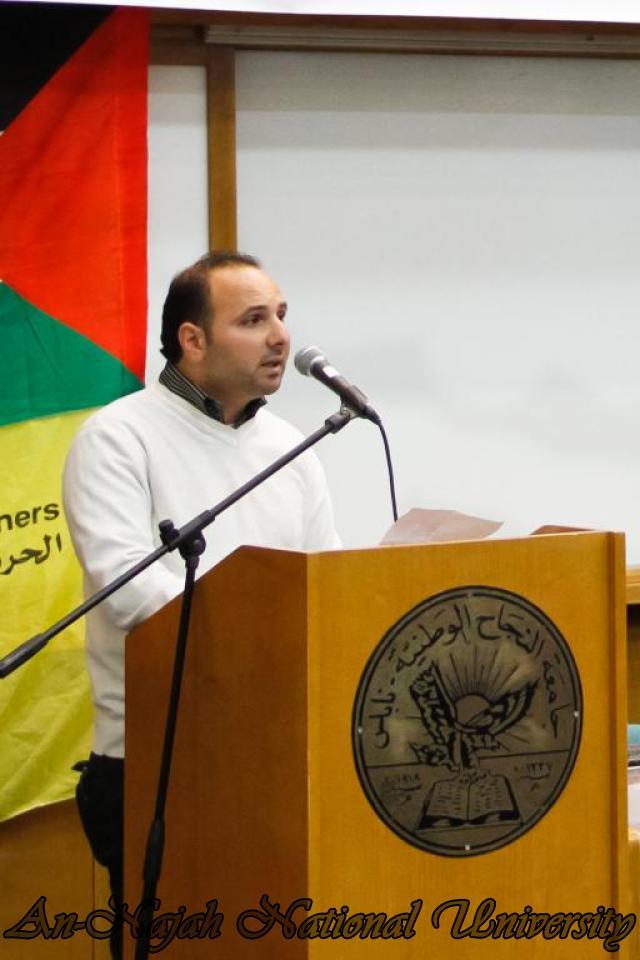 22.04.2012  ندوة الواقع الاجتماعي للاسيرات الفلسطينيات 12