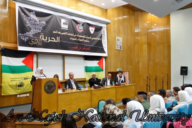 22.04.2012  ندوة الواقع الاجتماعي للاسيرات الفلسطينيات 13