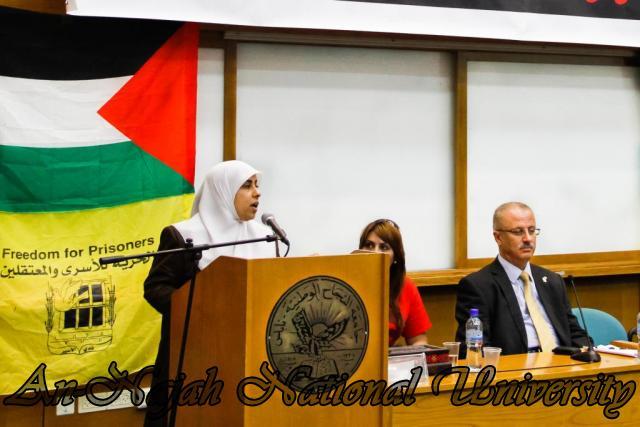 22.04.2012  ندوة الواقع الاجتماعي للاسيرات الفلسطينيات 14