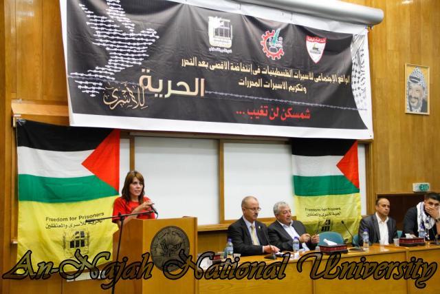 22.04.2012  ندوة الواقع الاجتماعي للاسيرات الفلسطينيات 15