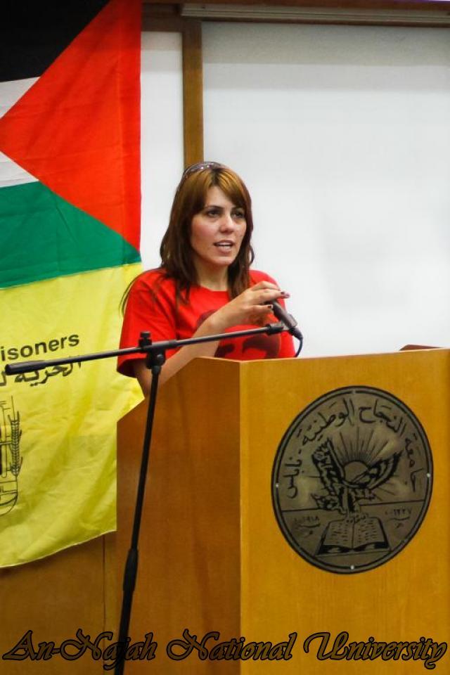 22.04.2012  ندوة الواقع الاجتماعي للاسيرات الفلسطينيات 16