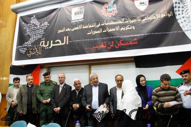 22.04.2012  ندوة الواقع الاجتماعي للاسيرات الفلسطينيات 17