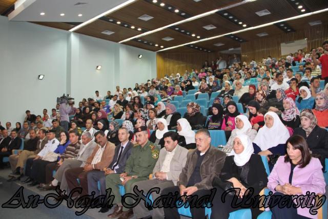 22.04.2012  ندوة الواقع الاجتماعي للاسيرات الفلسطينيات 2