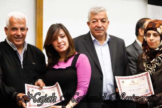 22.04.2012  ندوة الواقع الاجتماعي للاسيرات الفلسطينيات 26