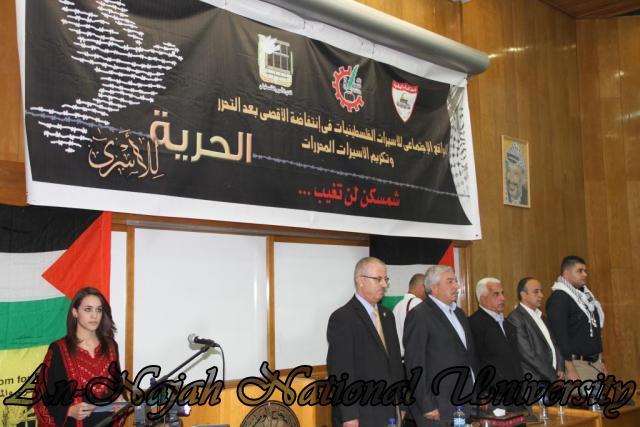 22.04.2012  ندوة الواقع الاجتماعي للاسيرات الفلسطينيات 3
