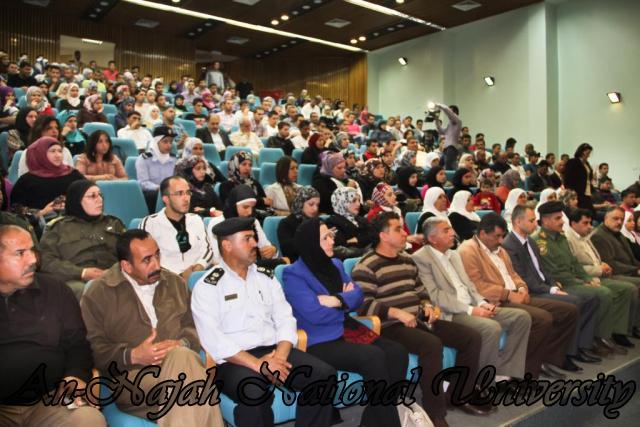22.04.2012  ندوة الواقع الاجتماعي للاسيرات الفلسطينيات 4