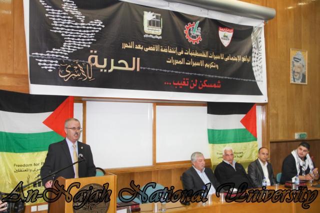 22.04.2012  ندوة الواقع الاجتماعي للاسيرات الفلسطينيات 5