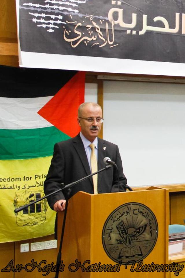 22.04.2012  ندوة الواقع الاجتماعي للاسيرات الفلسطينيات 6