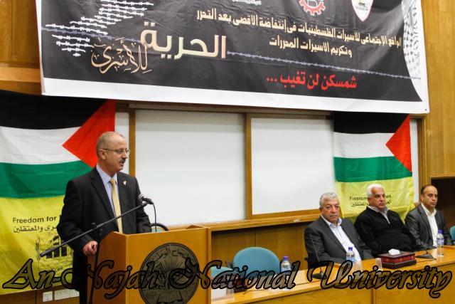 22.04.2012  ندوة الواقع الاجتماعي للاسيرات الفلسطينيات 7