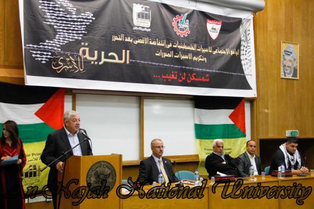 22.04.2012  ندوة الواقع الاجتماعي للاسيرات الفلسطينيات 8