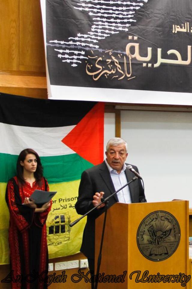 22.04.2012  ندوة الواقع الاجتماعي للاسيرات الفلسطينيات 9