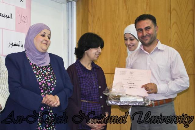 22.04.2012 حفل تكريم متطوعي مركز الخدمة المجتمعية والمؤسسات الشريكة 13