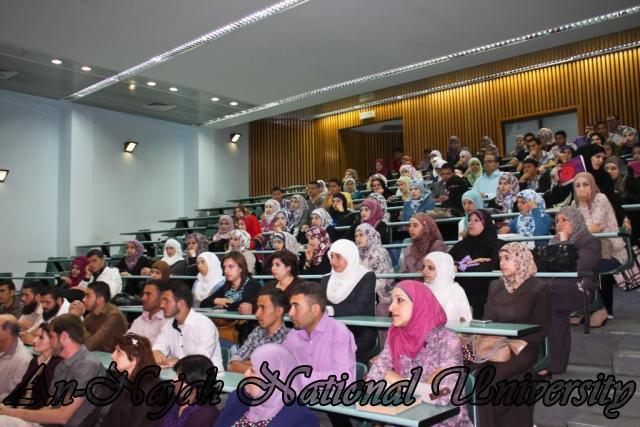 22.04.2012 حفل تكريم متطوعي مركز الخدمة المجتمعية والمؤسسات الشريكة 2