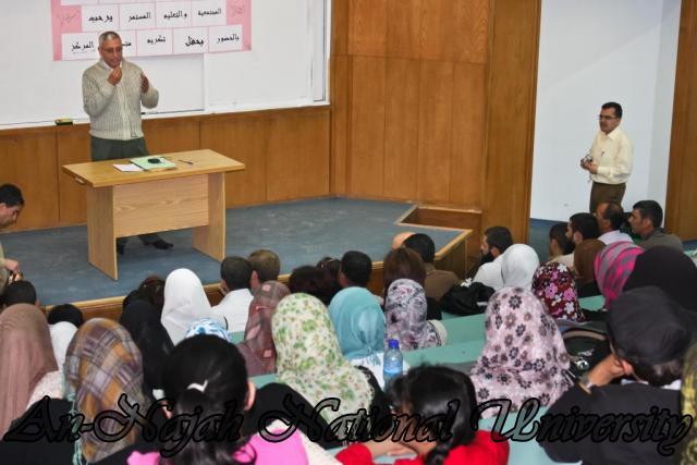22.04.2012 حفل تكريم متطوعي مركز الخدمة المجتمعية والمؤسسات الشريكة 3