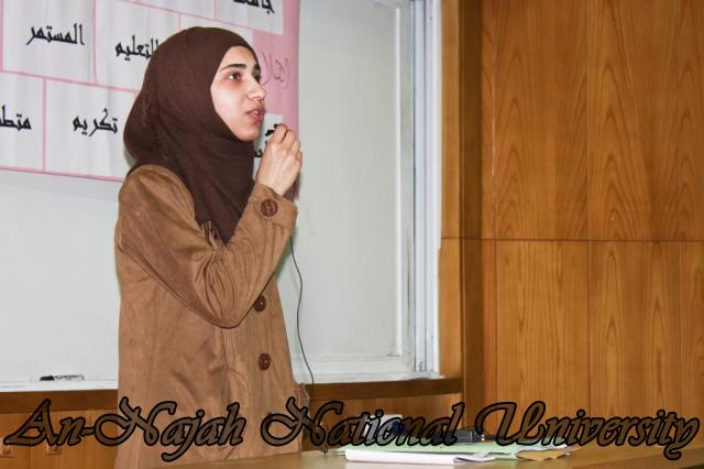22.04.2012 حفل تكريم متطوعي مركز الخدمة المجتمعية والمؤسسات الشريكة 4 0