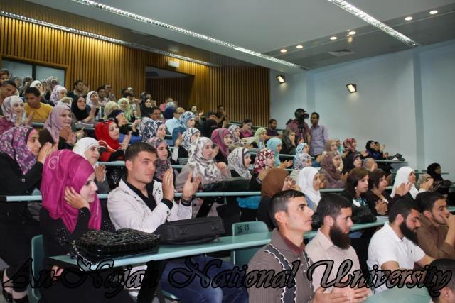 22.04.2012 حفل تكريم متطوعي مركز الخدمة المجتمعية والمؤسسات الشريكة 5