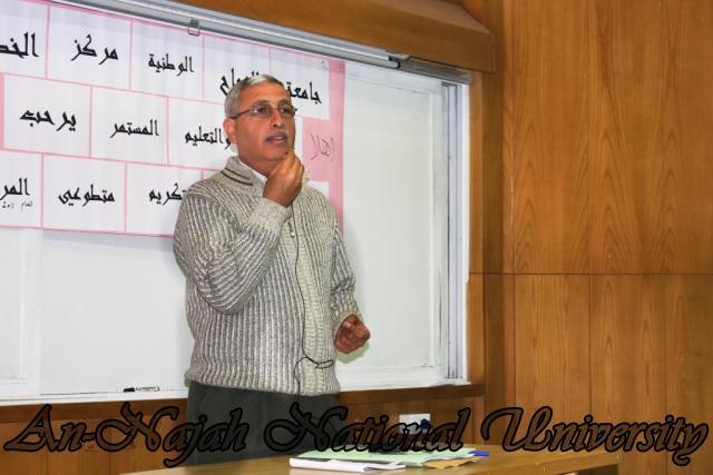 22.04.2012 حفل تكريم متطوعي مركز الخدمة المجتمعية والمؤسسات الشريكة 0