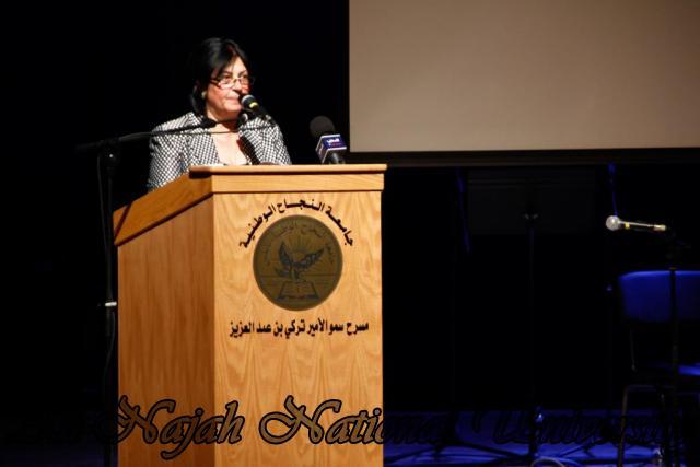 22.05.2012 حفل إطلاق برنامج هنا القدس 3