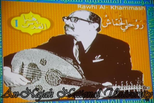 22.05.2012 حفل إطلاق برنامج هنا القدس 4