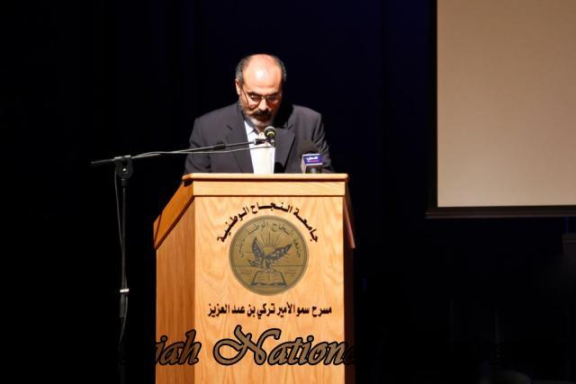 22.05.2012 حفل إطلاق برنامج هنا القدس