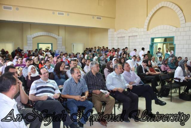 22.10.2012, ندوة التفكير الإيجابي 1