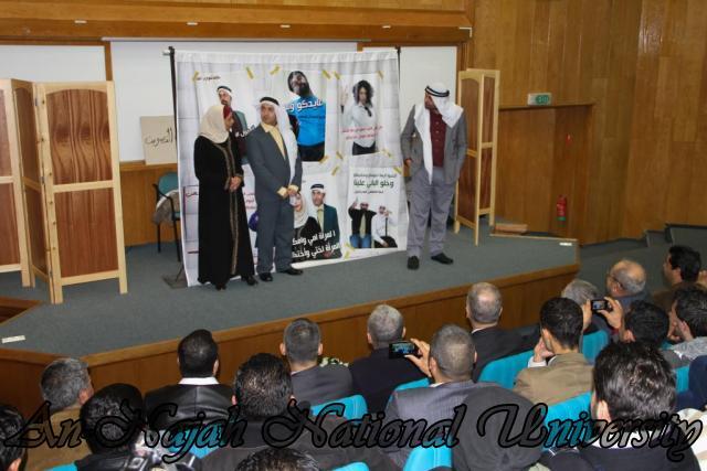 23.02.2012 عرض مسرحية  صوتك بسوى في الجامعة لتعزيز المشاركة في الانتخابات 6