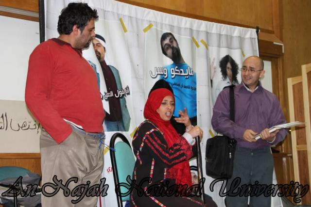 23.02.2012 عرض مسرحية  صوتك بسوى في الجامعة لتعزيز المشاركة في الانتخابات 9