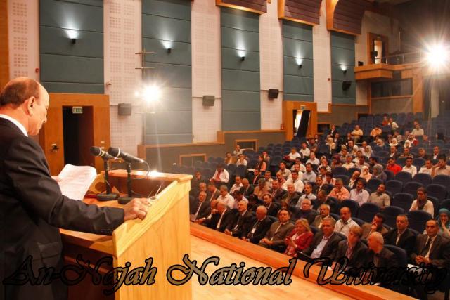 23.05.2012 المؤتمر العلمي الرياضي الفلسطيني الدولي الثاني 12