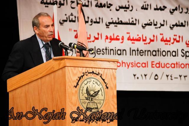 23.05.2012 المؤتمر العلمي الرياضي الفلسطيني الدولي الثاني 16