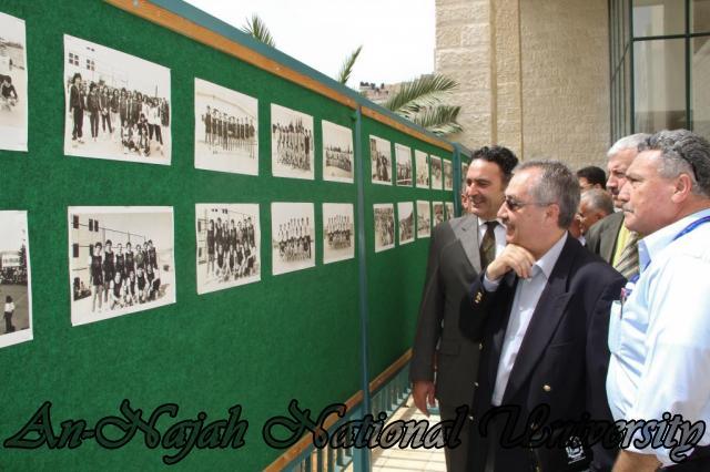 23.05.2012 المؤتمر العلمي الرياضي الفلسطيني الدولي الثاني 17