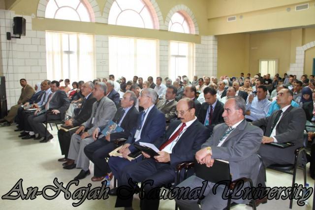 23.05.2012 المؤتمر العلمي الرياضي الفلسطيني الدولي الثاني 23
