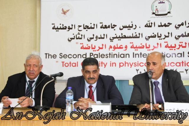 23.05.2012 المؤتمر العلمي الرياضي الفلسطيني الدولي الثاني 24