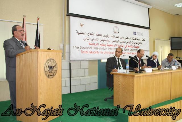 23.05.2012 المؤتمر العلمي الرياضي الفلسطيني الدولي الثاني 28