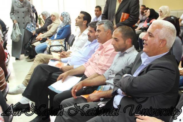 23.05.2012 المؤتمر العلمي الرياضي الفلسطيني الدولي الثاني 29